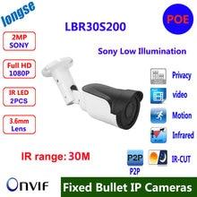 Full HD IP Camera 1080P with POE Outdoor Security Camera 2MP Metal Bullet CCTV Camera IP 25fps ONVIF Camera IP