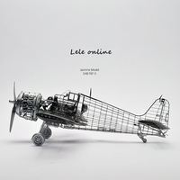 1/48 F6F 5 F6F Hell Cat fighter High end 3D metal puzzle assembled with glue World War II military aircraft model For you