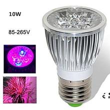 Светодиодный светильник для выращивания растений Bulb10W, лампа для выращивания E27, для помещений, для гидропоники, для водного сада, теплицы, медицинские растения, овощи, травы