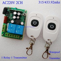 220V 2CH Wireless Switch System Radio Wireless Receiver With Buzzer Transmitter Learning Toggle Momentary Latched Adjusted