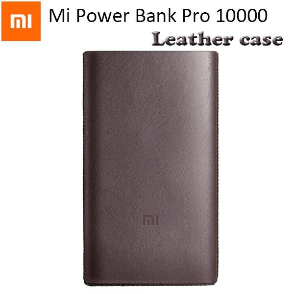 Original Xiaomi Mi Power Bank Pro  10000mAh Pouch Mi Powerbank Pro 10000 Case PU Leather protective Cover ( No power bank !!!! )