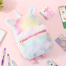 Cute Kids Girls Unicorn Backpack Shoulder Bag Soft Rainbow Plush Backbag Women Travel Bags Student School Book Bag Kids Gift new limited quantity men and women colorful plaid mosaic backpack rainbow magic cube double shoulder bag school book bags
