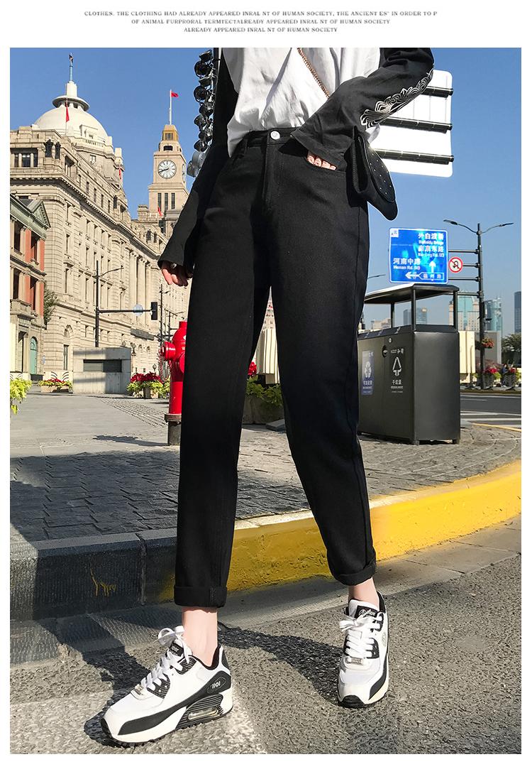 White Jeans for Women High Waist Harem Mom Jeans Autumn 2020 New Plus Size Black Women Jeans Streetwear Denim Pants Beige Blue