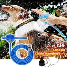 Pet Massage Nozzle Dog Shower Large Bathing Gloves Spray Washing Water Saving