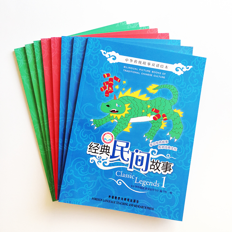 8Pcs/set Bilingual Picture Books Of Traditional Chinese Culture (1CD) English And Chinese With Stickers (No Pinyin)