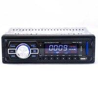 2033 12 V Car Radio Audio Player Stereo MP3 FM Transmitter Support FM USB SD MMC