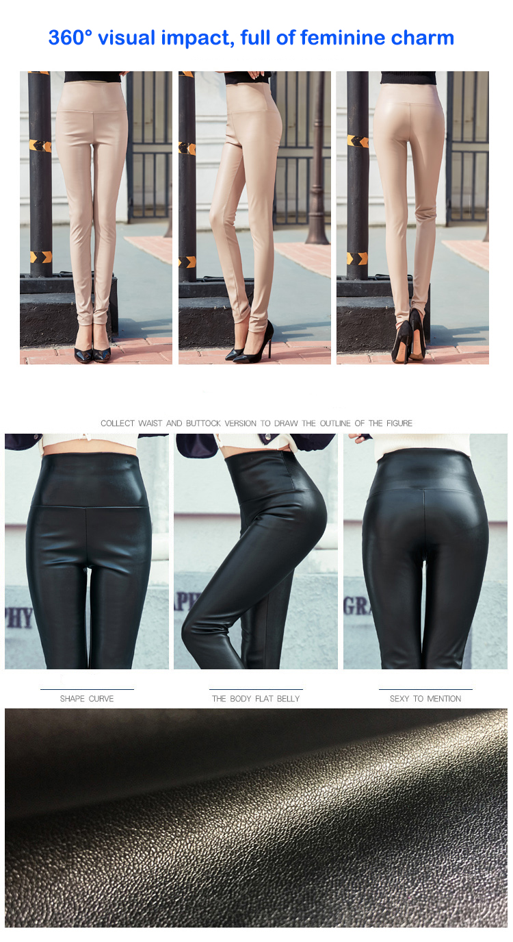 Autumn Winter Women Thin Velvet PU Leather Pants Female Sexy Elastic Stretch Faux Leather Skinny Pencil Pant Women Tight Trouser 29