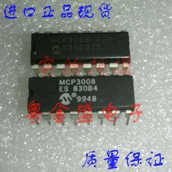 Бесплатная доставка MCP3008-ES MCP3008