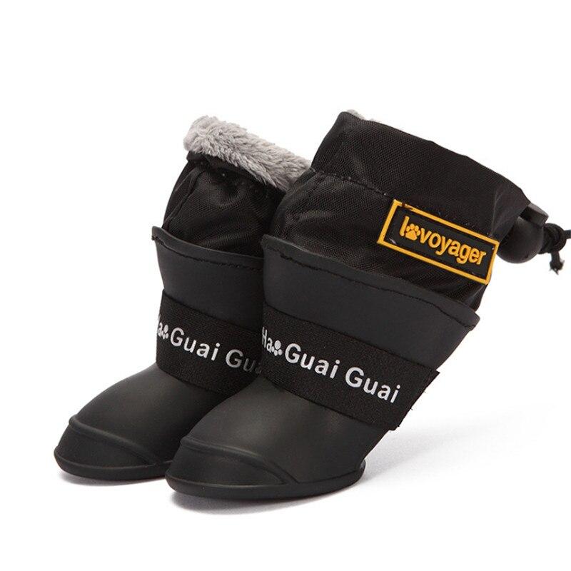 Dog Rain Boots (4)