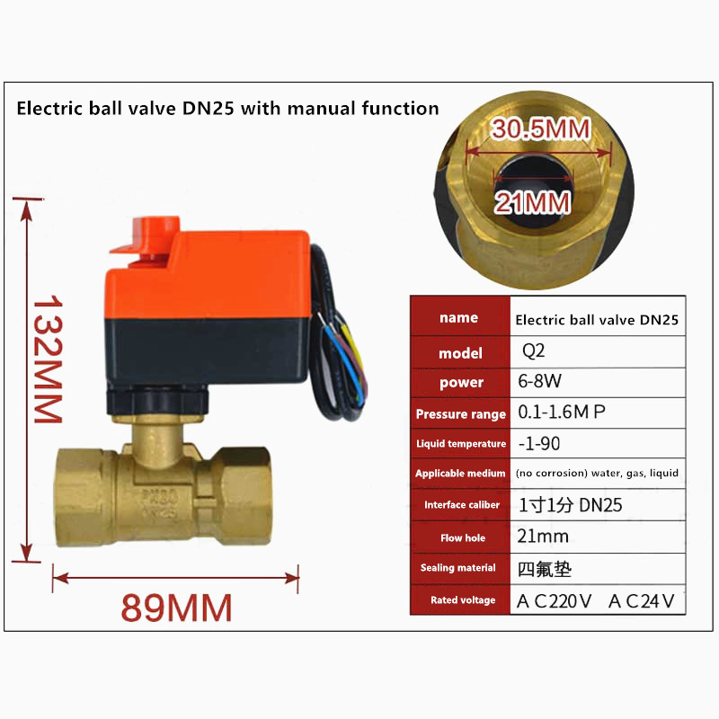 DN15//20//25 AC 220V Motorized Electric Ball Valve Brass Two-way Electric Valves
