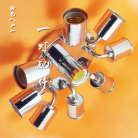 Fitting accessories diy ceiling plate e27 lamp base lamps diy lighting accessories chrome ceiling lamp
