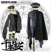 Free Shipping Senbonzakura Vocaloid Kagamine LEN Cosplay Costume Cosplay Kimono Army Uniform