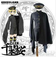 Darmowa wysyłka Senbonzakura Vocaloid Kagamine LEN Cosplay kostium Cosplay Kimono armii jednolite tkaniny dla mężczyzn kobiet Hallowmas