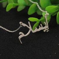 Персонализированные Арабское Название Ожерелье Выгравированы Индивидуальные Мода Имя Кулон Ювелирные Изделия Жене подарок
