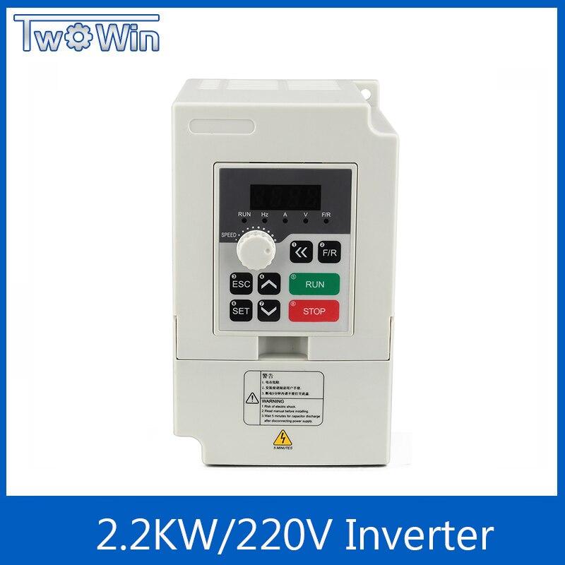 Convertisseur de fréquence 220 V 4KW, convertisseur de fréquence Variable pour moteur de broche à courant alternatif 220 v 1 entrée de Phase et entraînements ca 3 phases