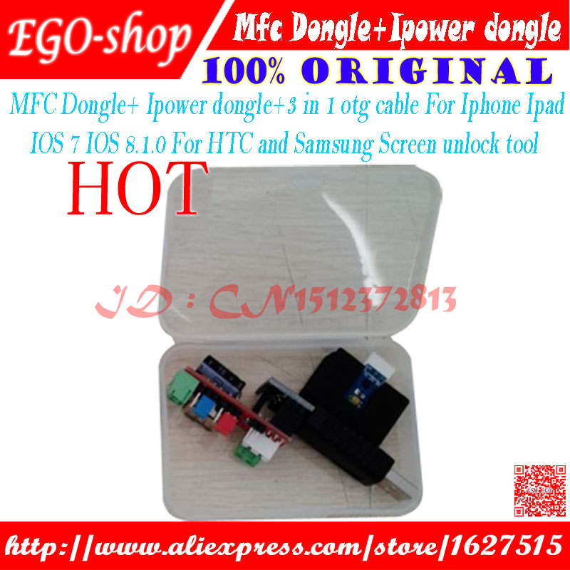 gsmjustoncct MFC Dongle+ Ipower dongle+3 in 1 otg cable For Iphone Ipad IOS 7 IOS 8.1.0 For HTC and Samsung Screen unlock tool