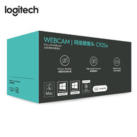 Logitech C925e Live Webcam with Full HD 1080P/30fps 720P/60fps Beauty camera with microphone