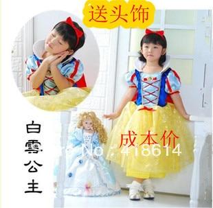 Girl Child Performance White Snow Princess Costume Birthday Formal Dance Dress Free Shipping