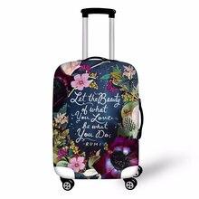Новинка модный защитный чехол для багажа на 18 30 дюймов эластичные