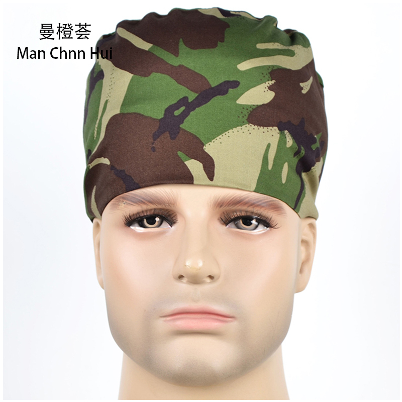 Men s Multi color Camouflage Medical Cap 100% Cotton Surgical Cap Dental  Clinic Pet Hospital Work Cap Adjustable Veterinary Hat-in Accessories from  Novelty ... e373b7635a73