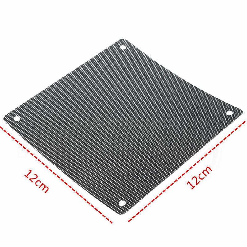 5 قطعة/الوحدة 120 مللي متر Cuttable الأسود بولي كلوريد الفينيل الكمبيوتر مروحة الغبار تصفية الغبار كيس شبكة الكمبيوتر