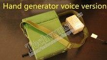Реальная жизнь номер побег реквизит ручной генератор камеры секретов Прохладный голос играть архаизмы генератор опора