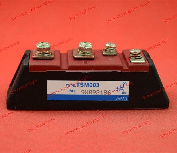 TSM003TSM003