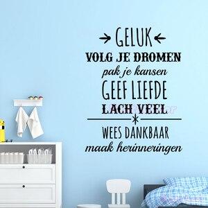 Muursticker Tekst Nederlandse Geluk Мотивационная виниловая настенная наклейка настенные художественные Переводные обои для гостиной домашний Декор пост...