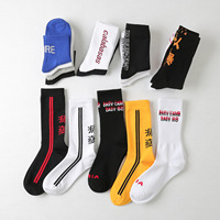 Original Personality Street Trend Accessories Slogan Fonts Ins High Street Hipster Cotton Socks Hot Cotton Socks 10 Pairs