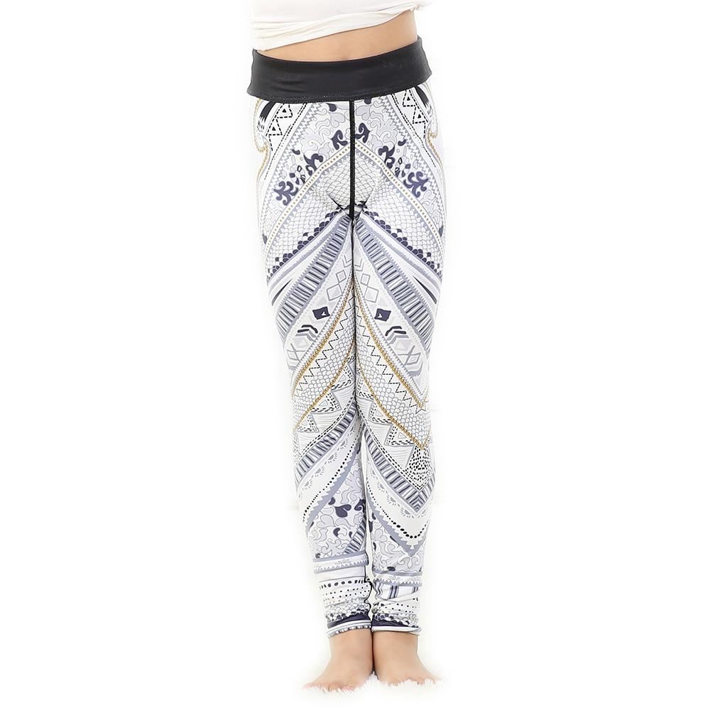 Love Spark Striped White Yoga Running Sports Pants For Girls School Girls Gym Leggings