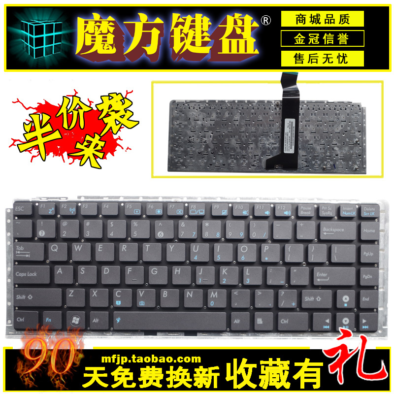 ASUS X54L NOTEBOOK KEYBOARD FILTER DRIVERS FOR WINDOWS 7
