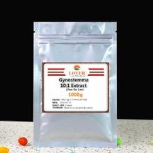 1000g Original Pure Gynostemma pentaphyllum 10:1 Extract Powder,Jiao Gu Lan,Gynostemma,Weight control Boosts the immune system
