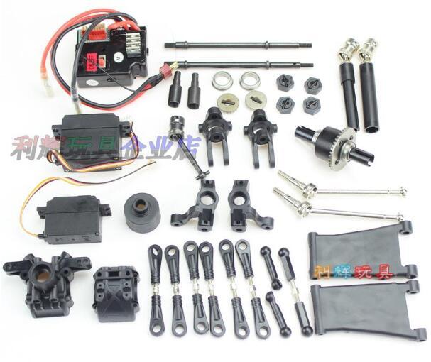 WLtoys K949 10428-A 10428-B 10428-C Rc Car Parts K949-23 K949-42 K949-43 K949-47 K949-51 K949-60 K949-61 K949-111 K949-113