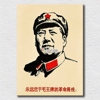 The leader of China Mao individual paintings hang on the living room wall decoration printed on canvas