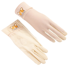 Sun Protection UV Simulation Silk Elastic Gloves Female Thin Section Ice Stickers Hand  Touch Screen Driving Skid TBFS09