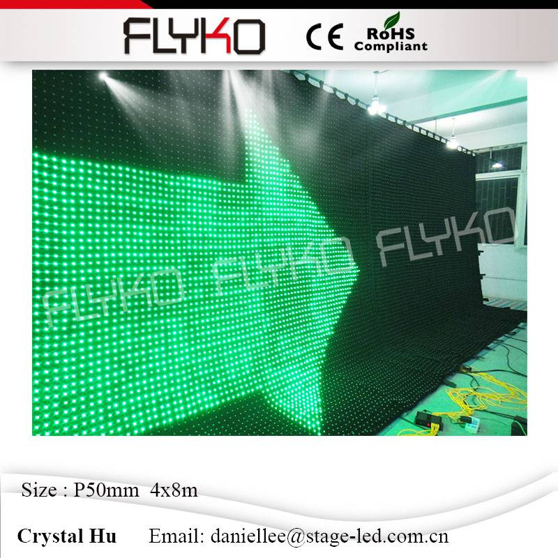 P50mm 4x8m Stage Lighting Design Software Free Video Curtain Form Flyko In Stage  Lighting Effect From Lights U0026 Lighting On Aliexpress.com | Alibaba Group