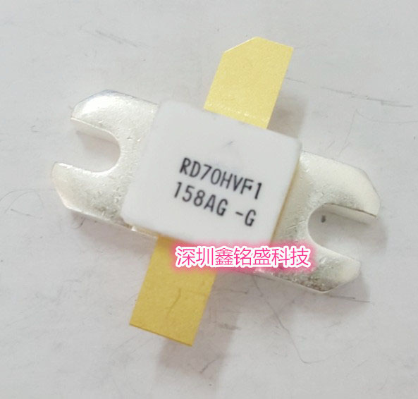 2 pz/lotto RD70HVF1 RD70-HVF1 ceramica mosfet transistor Ad Alta frequenza del tubo nuovo originale2 pz/lotto RD70HVF1 RD70-HVF1 ceramica mosfet transistor Ad Alta frequenza del tubo nuovo originale