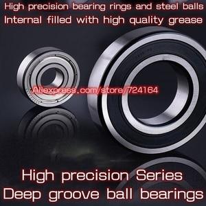 High Accuracy Precision ball bearing 6000ZZ 6000 ZZ DDU 6000Z 6000RS 6000 2RS 10X26X8 mm Provide P5 P4 P2 ABEC-5 ABEC-7 ABEC-9