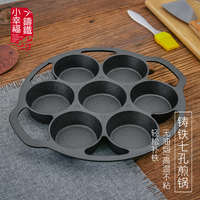 Casting iron pan stone layer frying pot saucepan small thickening fried eggs hamburg bean cake mould gas and induction cooker