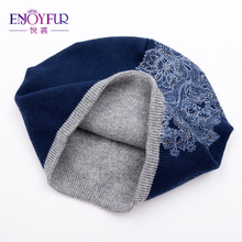 ENJOYFUR Wool winter hat female Flowers Embroidery Knitted hats for women warm gravity falls cap women's Thick skullies beanies