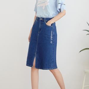 Image 2 - LEIJIJEANS New Arrival All season stretchy Knee length Embroidery Denim Skirts Plus Size Fashion Blue A line bule Women Skirts