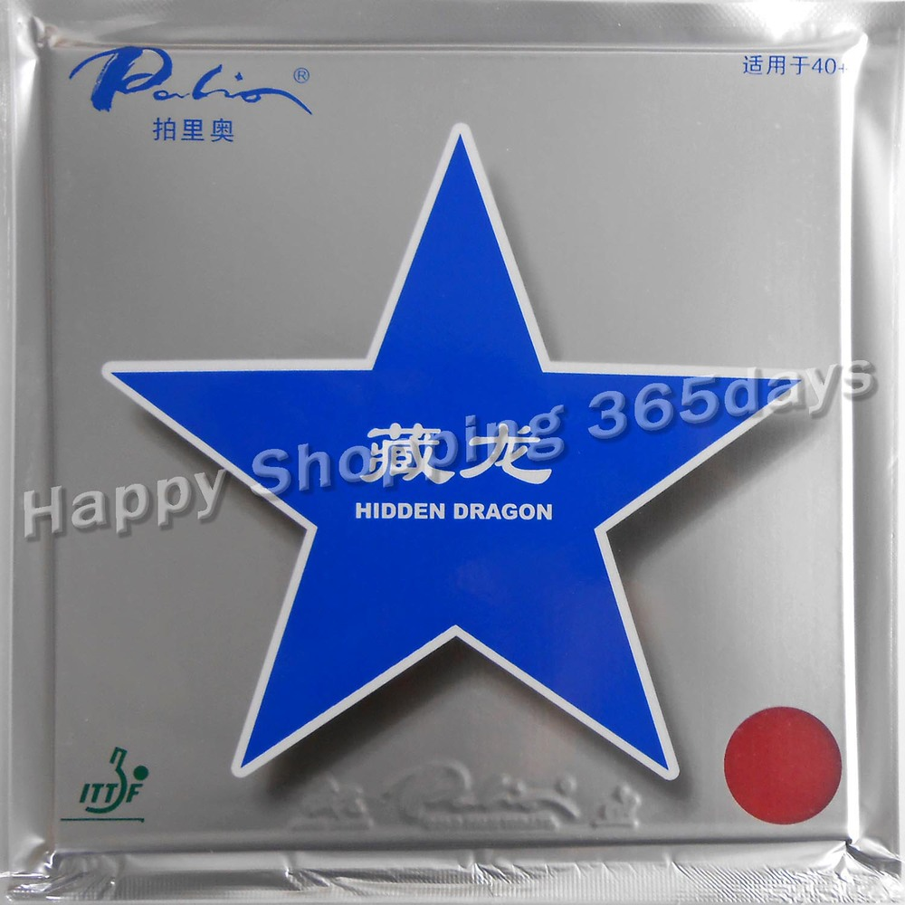Palio Hidden Dragon 40+ (non-tacky) Pips-in Table Tennis / Pingpong Rubber With GL Sponge