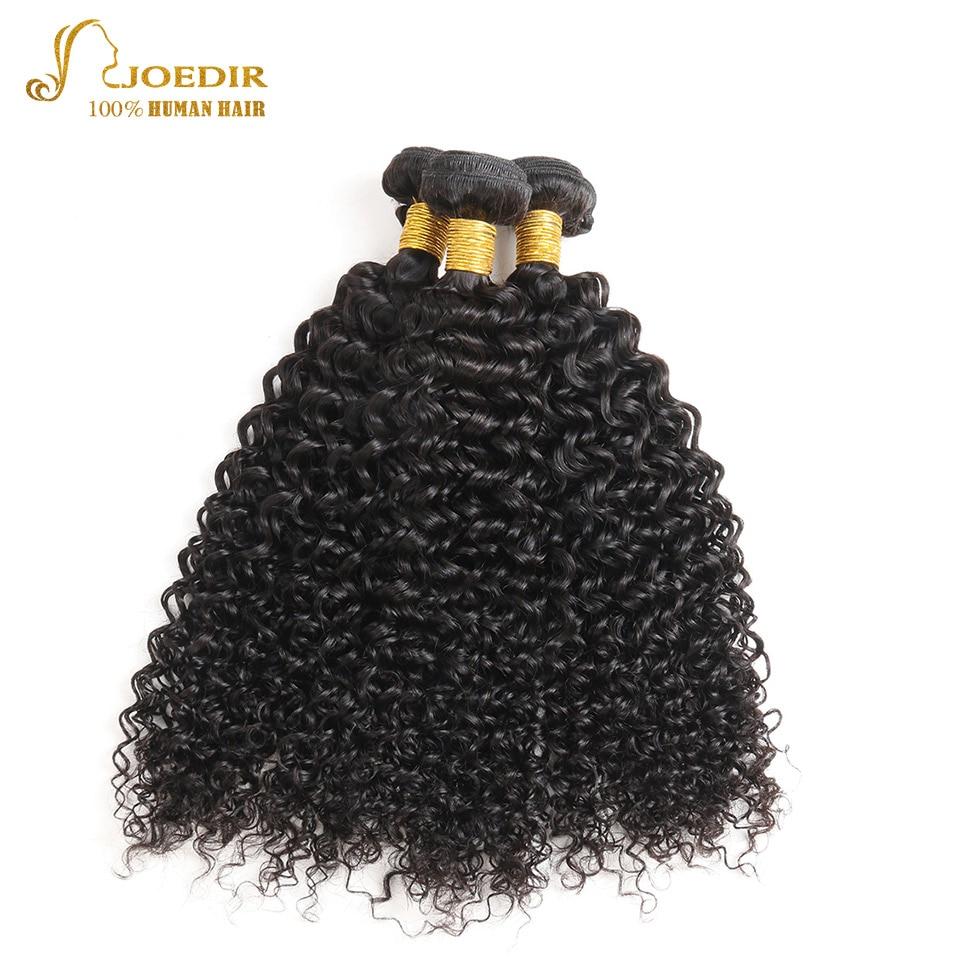 JOEDIR Afro Kinky Curly Hair Brazilian Hair Weave Bundles 3 Bundles Deal Natural Black Human Hair Extensions Non Remy