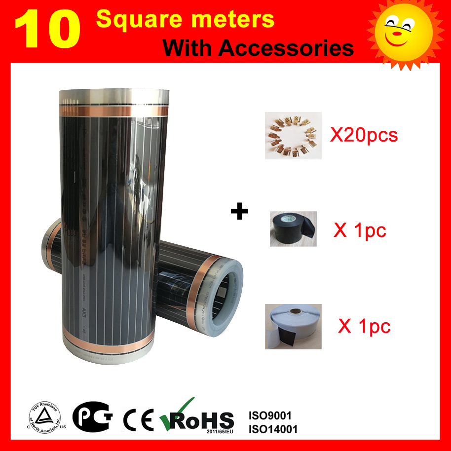 10 Square meter under floor Heating film, far infrared heating film max surface temperature 60 degree