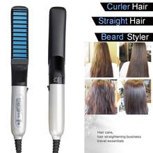 Electric Bear Straightener Irons Comb for Men Multifunctional Hair