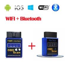 ГОРЯЧАЯ! Высокое Качество V2.1 Супер Мини ELM327 Bluetooth Поддерживает OBD OBDII Протоколы ELM 327 Диагностический Инструмент Для Мульти-Автомобилей марки