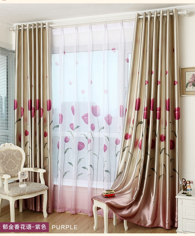 2017 New Window Curtains Rustic for Living Room/ Bedroom ...