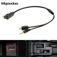 New 3.5mm AUX AMI MDI Car Audio Music Interface Adapter Cable MP3 Connector Charger For Audi A3 A4 A5 A6 VW Jetta GTI GLI Passat