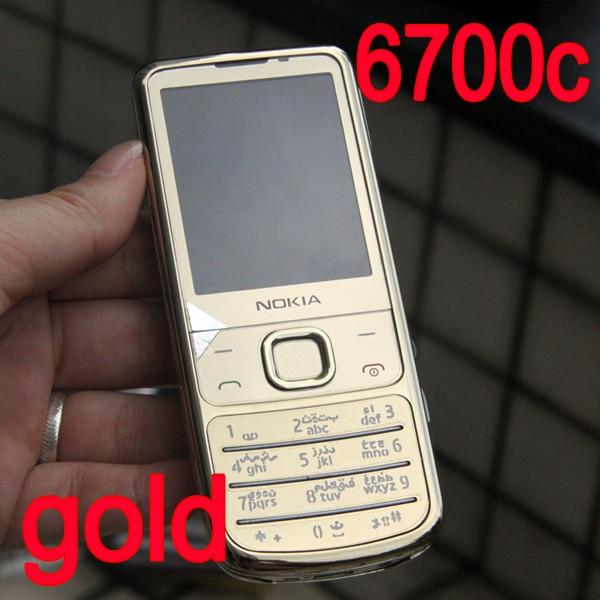 manual nokia 6700 classic espanol free owners manual u2022 rh wordworksbysea com Nokia 6800 Nokia 6800