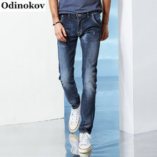 Odinokov 2017 New Design Jeans Men Famous Brand Clothing Male Denim Trousers Fashion Casual Skinny Jeans Pants For Men